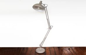 Antwerp floor lamp