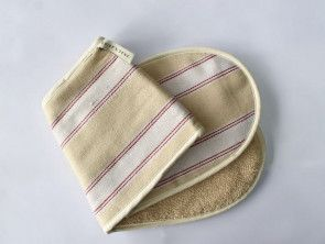 Double Oven Glove - Utility Stripe